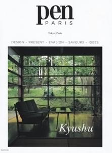 Correctrice pour le magazine Pen Paris