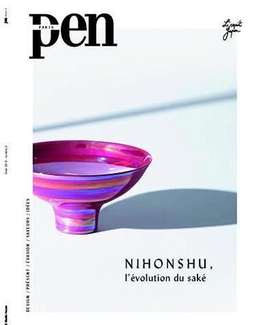 Couverture illustrant la mission de secrétaire de rédaction du 3e numéro du magazine Pen France