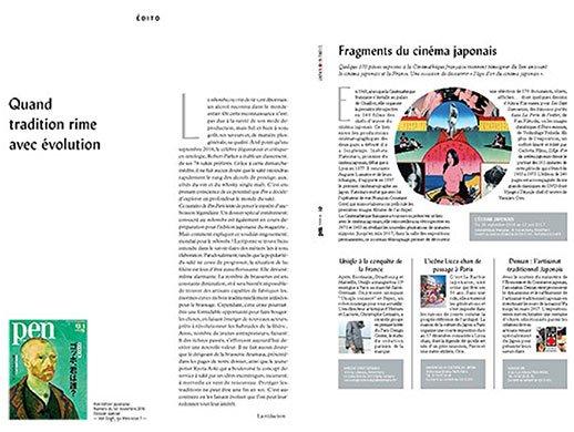 Pages 1 et 10 du 3e numéro du magazine Pen France illustrant ma mission de secrétaire de rédaction