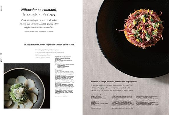 Page 46 du 3e numéro du magazine Pen France illustrant ma mission de secrétaire de rédaction